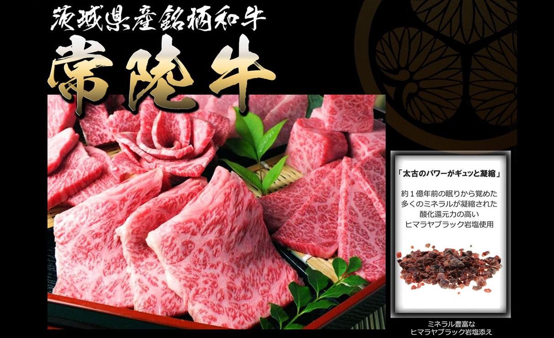 Halal焼肉 成田屋